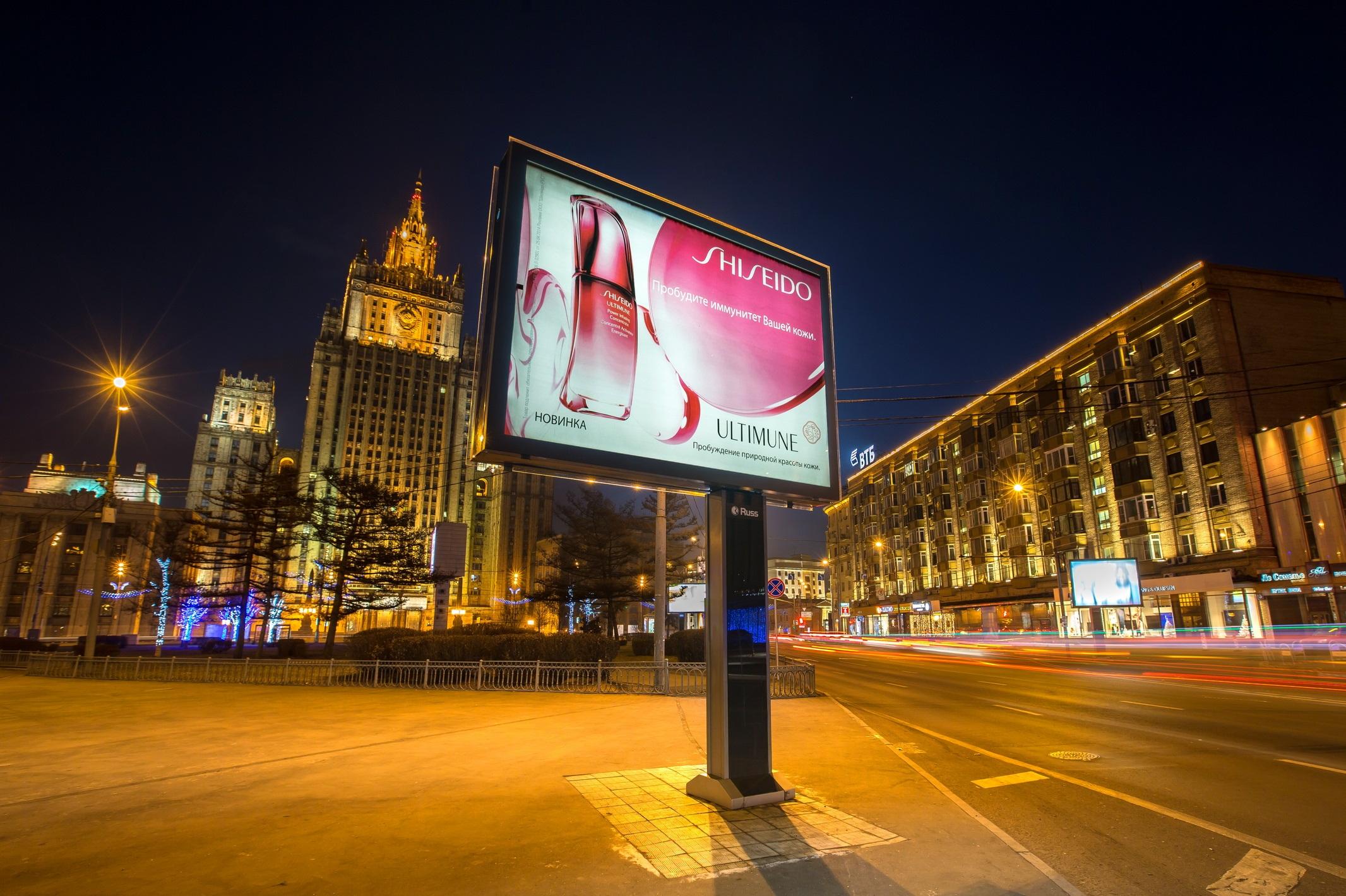 световые панели для наружной рекламы